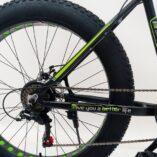 Купить велосипед HAMMER S800-MAX EXTRIME 26