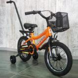 Купить Детский велосипед INTENSE N-200 14